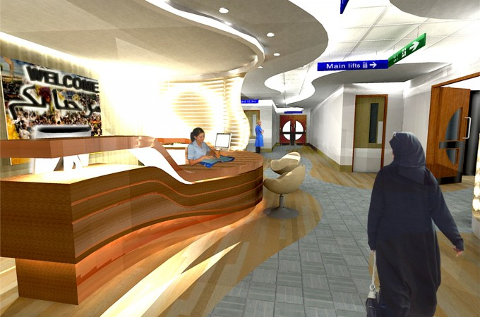 Private Ward Reception Area